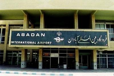استقبال از پیکر مطهر شهید سید رضا ثابتی در فرودگاه آبادان 09154057376