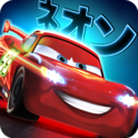 دانلود Cars: Fast as Lightning 1.3.4d – بازی ماشین ها اندروید + مود + دیتا