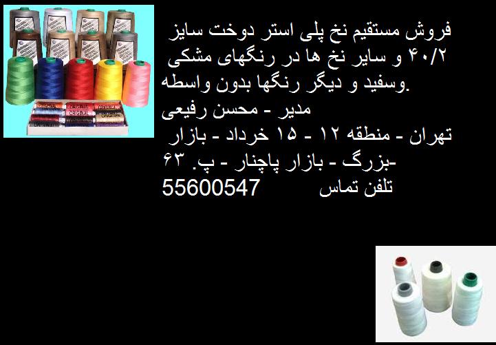 قیمت زانفیکس