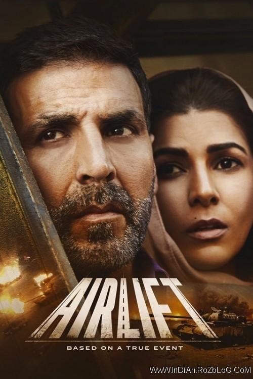 دانلود فیلم هندی هوابرد Airlift 2016 با دوبله فارسی