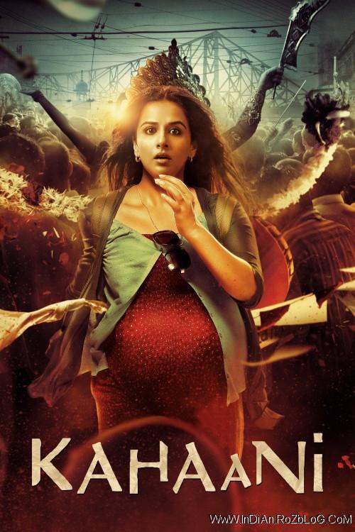 دانلود فیلم هندی داستان Kahaani 2012 با دوبله فارسی