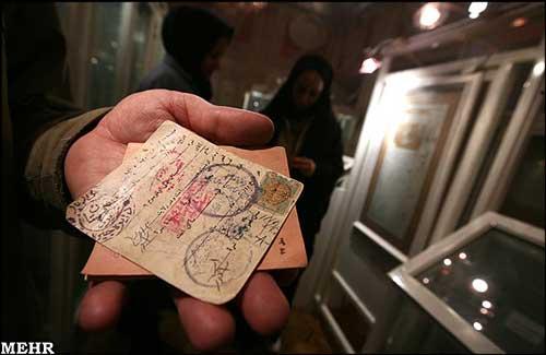 اولین شناسنامه ایرانی برای چه کسی صادر شد؟ + عکس