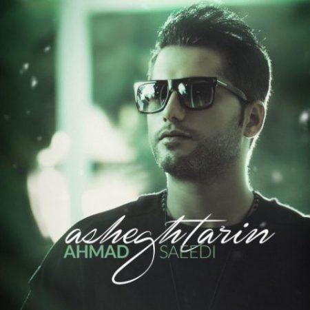 http://rozup.ir/view/2254138/Ahmad-Saeedi-Asheghtarin-450x450.jpg