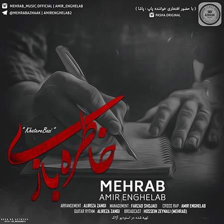 http://rozup.ir/view/2255308/Mehrab-Khatre-Bazi-1.jpg