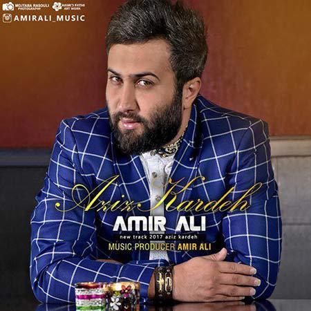 http://rozup.ir/view/2256244/Amir-Ali-%E2%80%93-Aziz-Kardeh.jpg