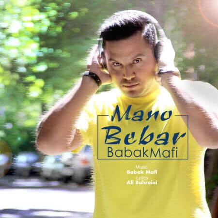http://rozup.ir/view/2256257/Babak-Mafi-%E2%80%93-Mano-Bebar.jpg