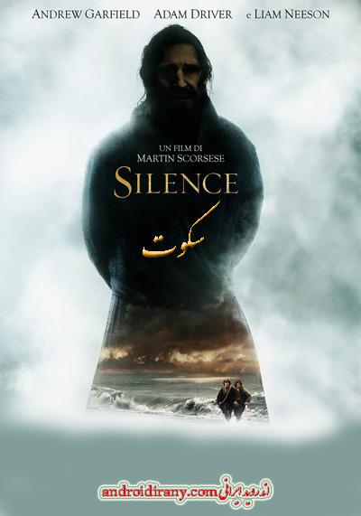دانلود فیلم دوبله فارسی سکوت Silence 2016