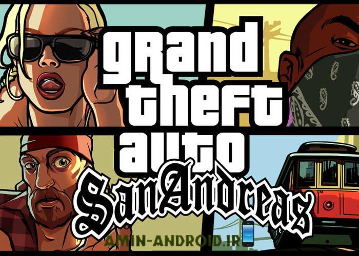 دانلود بازی جی تی آی 5 - GTA SAN ANDREAS اندروید