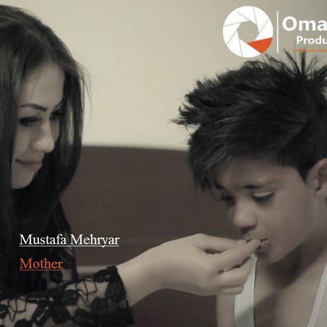 دانلود آهنگ جدید مصطفی مهریار بنام مادر