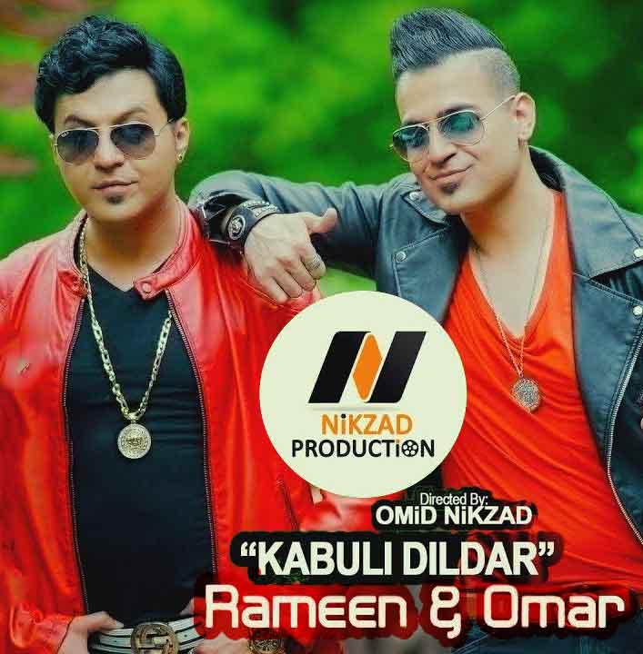 دانلود موزیک ویدیو جدید رامین و عمر شریف بنام کابلی دلبر