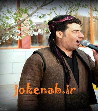 آهنگ جدید شاد آیت احمد نژاد به نام ناری ناری