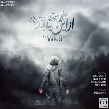 Ali Baba Ft Behnam Si – Az In Be Bad