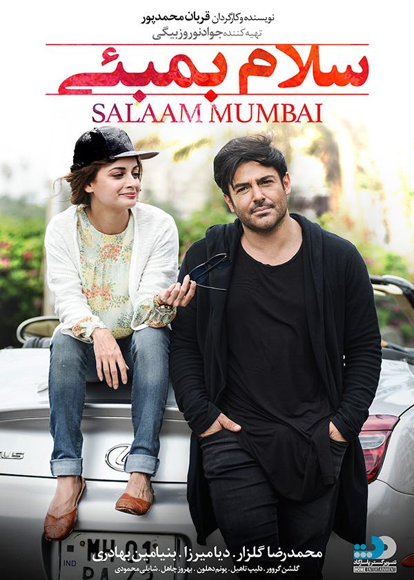 فیلم سلام بمبئی دوبله فارسی - دانلود پلی