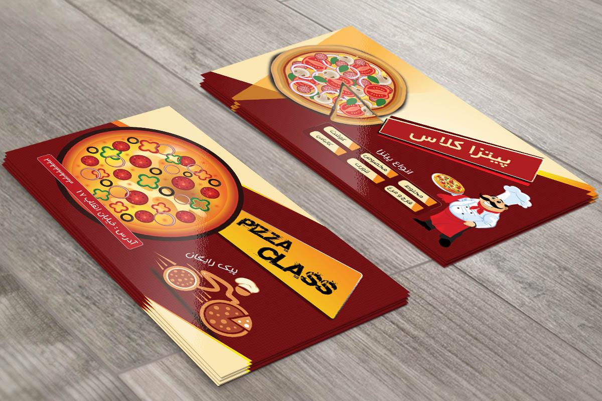 کد 116- لایه باز کارت ویزیت پیتزا