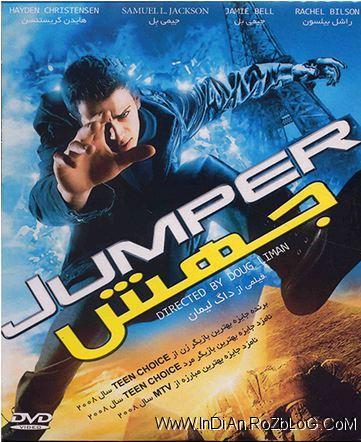 دانلود فیلم هندی جهش Jumper 2008 با دوبله فارسی