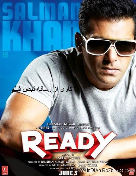 دانلود فیلم هندي حاظر Ready 2011 با دوبله فارسی