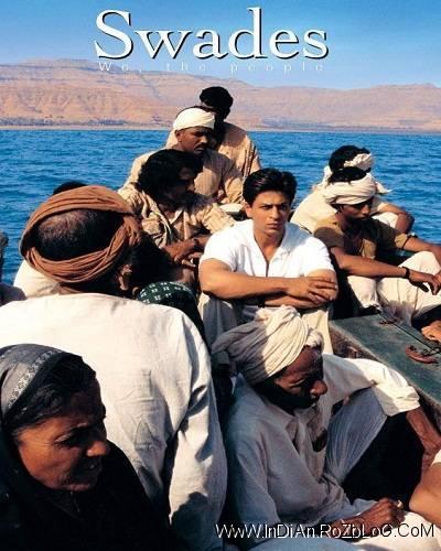 دانلود فیلم هندی وطن ما مردم ما Swades با دوبله فارسی