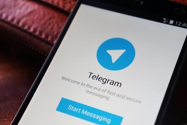 انتقال برخی از سرورهای تلگرام به ایران