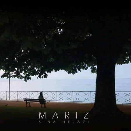 http://rozup.ir/view/2261419/Sina-Hejazi-%E2%80%93-Mariz.jpg