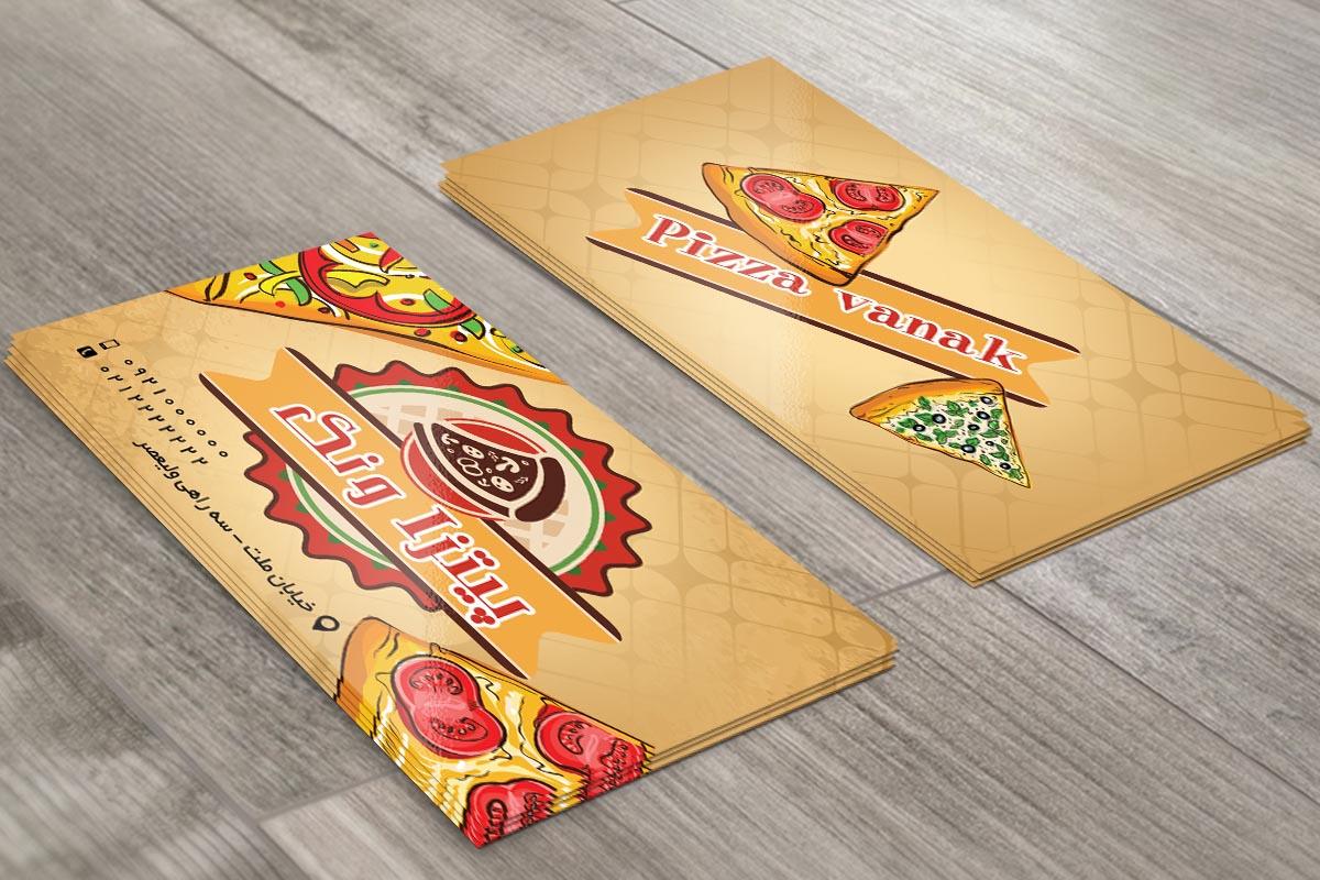 کد 123- لایه باز کارت ویزیت پیتزا