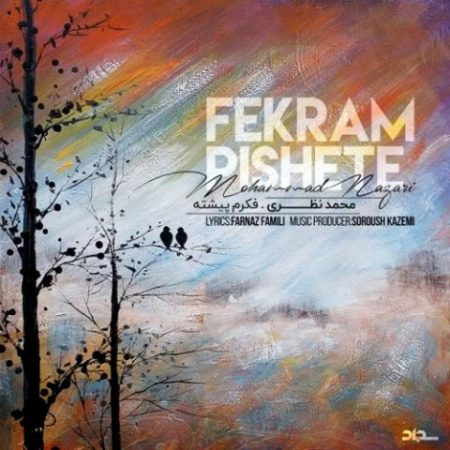 http://rozup.ir/view/2263326/Mohammad-Nazari-Fekram-Pishete-450x450.jpg