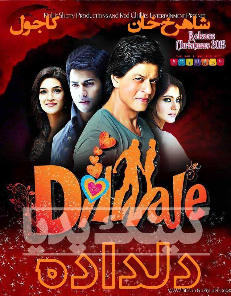 دانلود فیلم هندی دلداده Dilwale 2015 با دوبله فارسی
