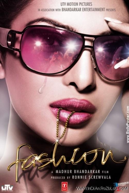 دانلود فیلم هندی مد Fashion 2008 با دوبله فارسی