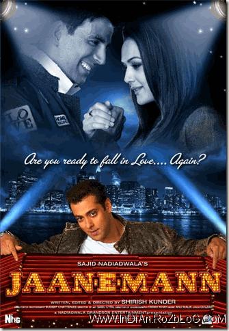 دانلود فیلم هندی جان من باز بیا عاشق شویم با دوبله فارسی