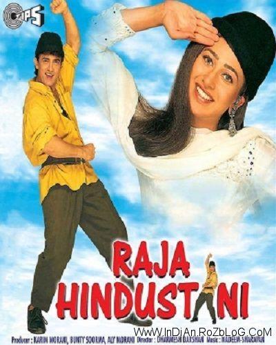 دانلود فیلم هندی راجا هندوستانی با دوبله فارسی