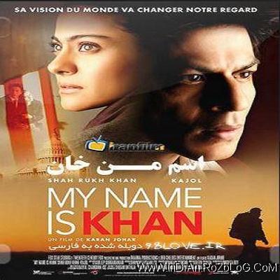 دانلود فیلم هندی اسم من خان My Name Is Khan با دوبله فارسی