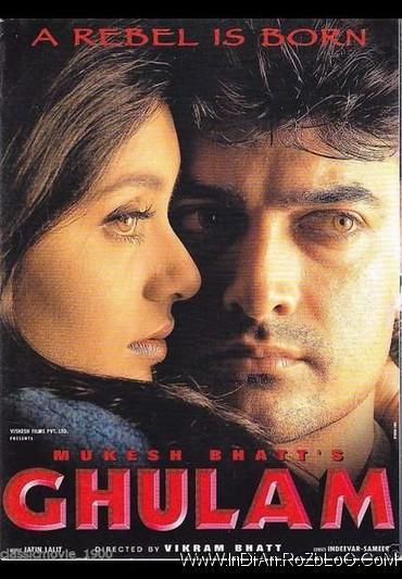 دانلود فیلم هندی غلام Ghulam 1998 با دوبله فارسی