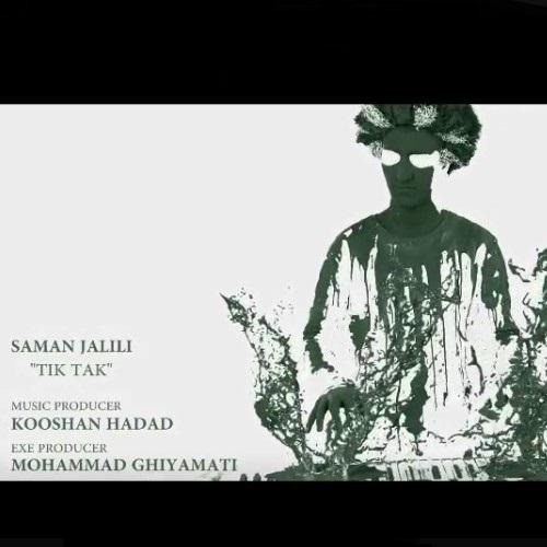 دانلود موزیک ویدیوی تیک تاک سامان جلیلی