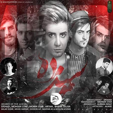 http://rozup.ir/view/2264169/Album-Ershad-%E2%80%93-%DB%B1%DB%B3.jpg