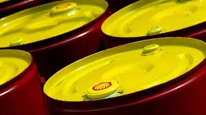 بررسی قیمت سوخت
