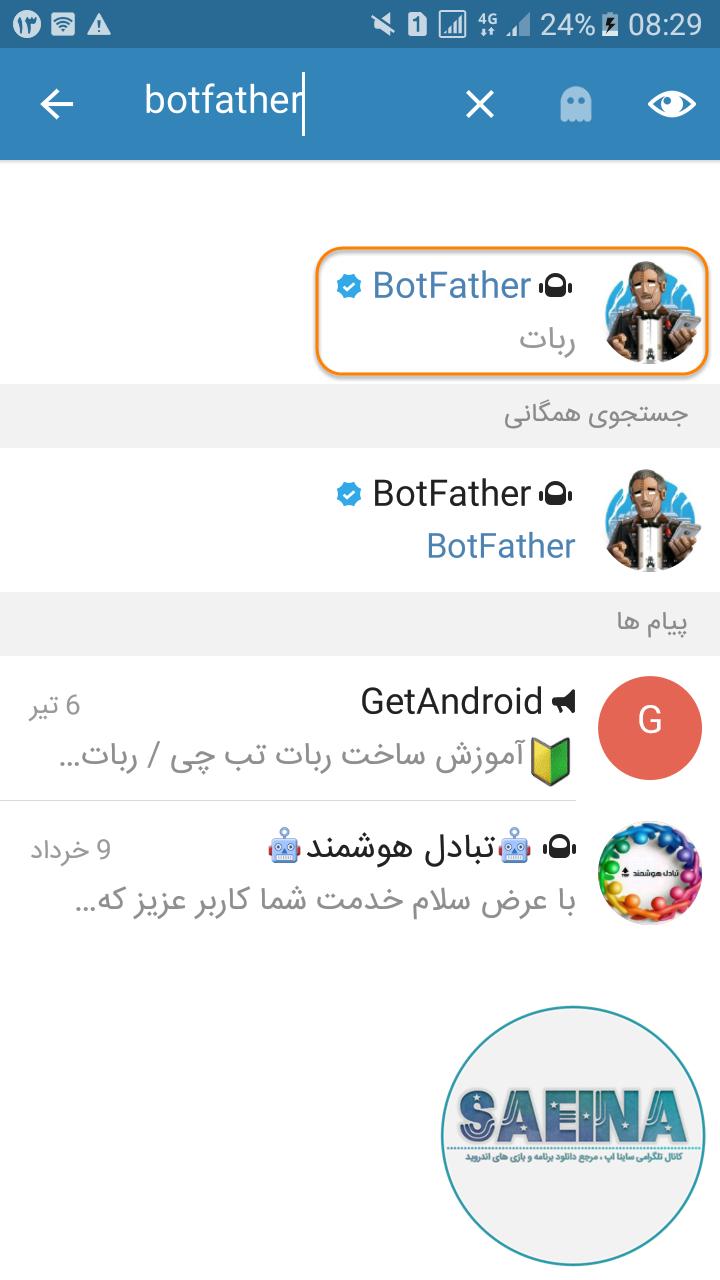 آموزش ساخت اکانت تلگرام بدون نیاز به شماره