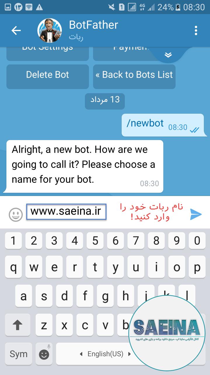 ورود به تلگرام بدون شماره