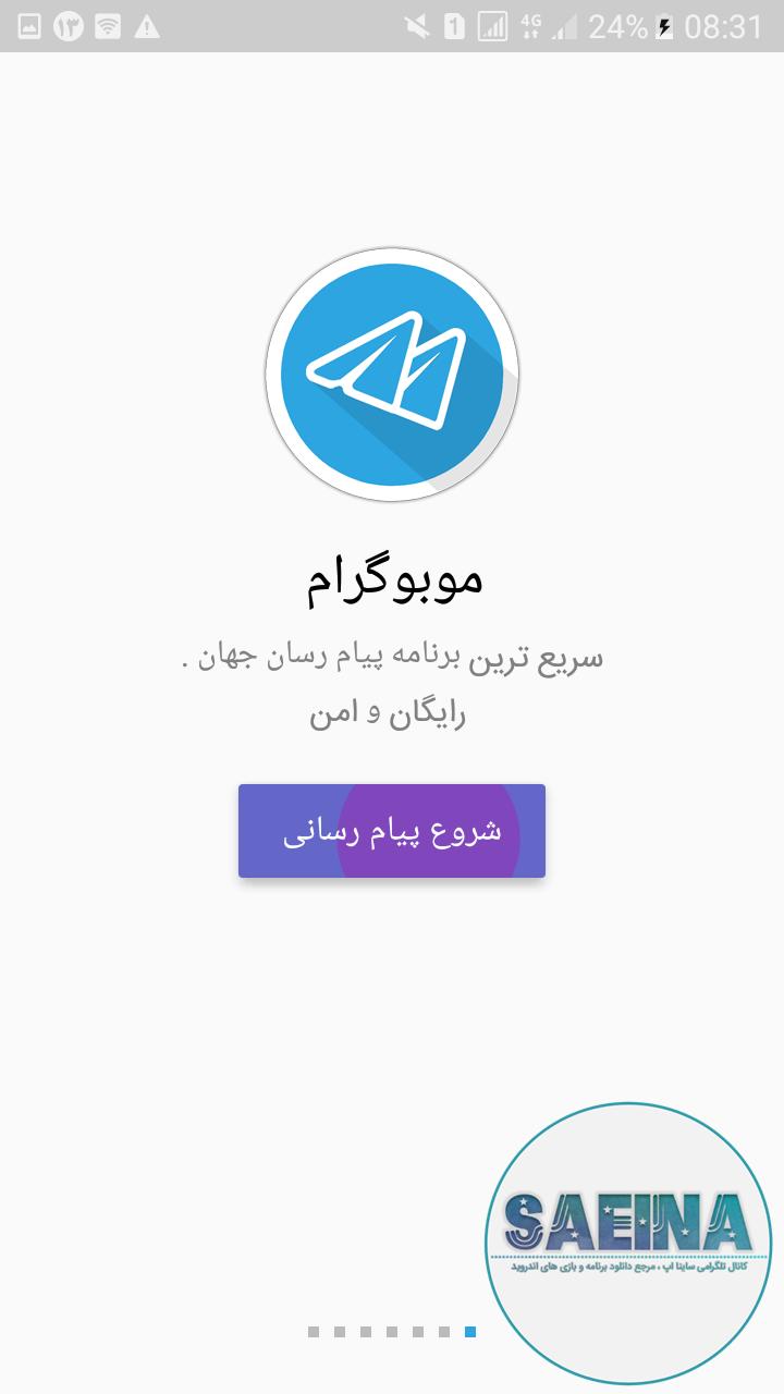 چگونه بدون شماره اکانت تلگرام بسازیم