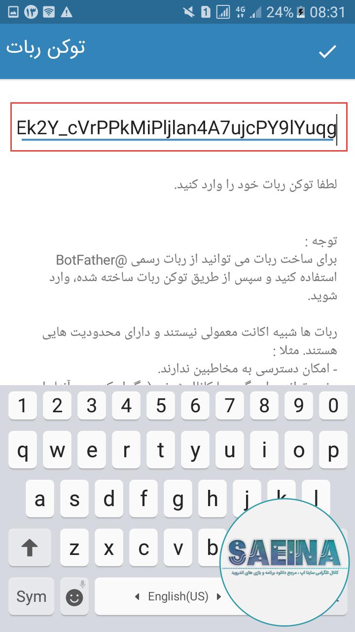 آموزش ورود به تلگرام بدون نیاز به شماره همراه