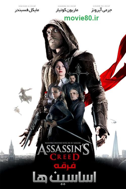 دانلود فیلم assassin's-creed