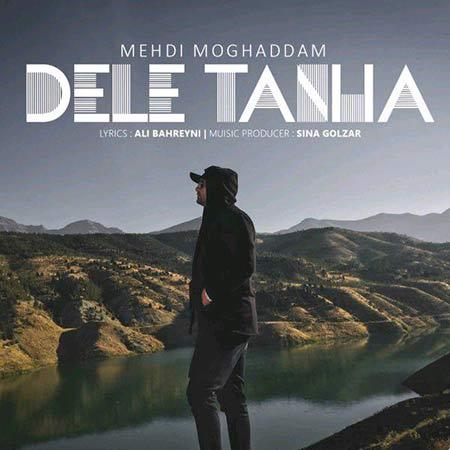 http://rozup.ir/view/2266574/Mehdi-Moghaddam-%E2%80%93-Dele-Tanha.jpg