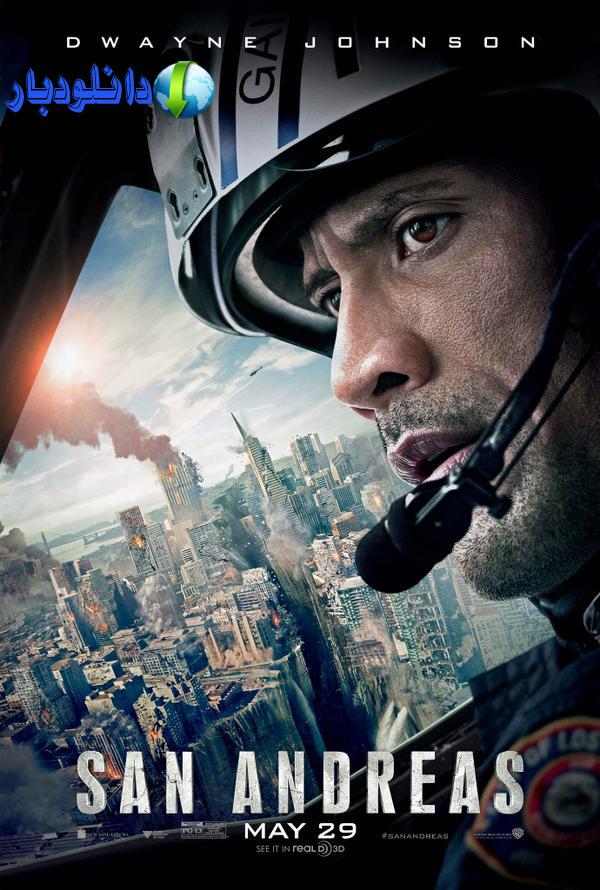 فیلم San Andreas 2015+دانلود