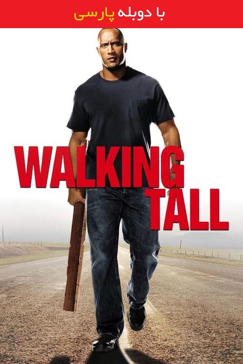 دانلود رایگان دوبله فارسی فیلم سربلند Walking Tall 2004