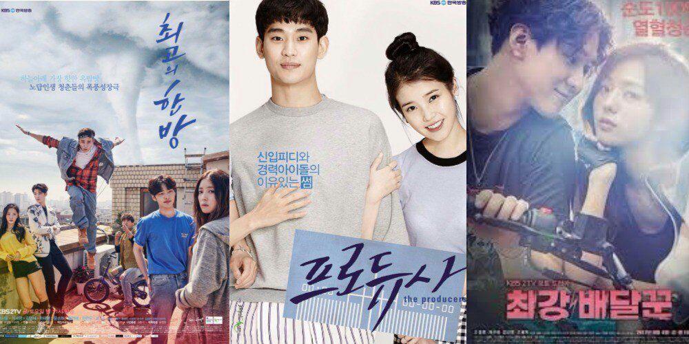 شبکه KBS پخش درامهای جمعه و شنبه را متوقف خواهد کرد