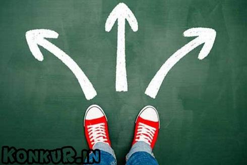 چگونه یک انتخاب رشته موفق در کنکور سراسری داشته باشیم؟