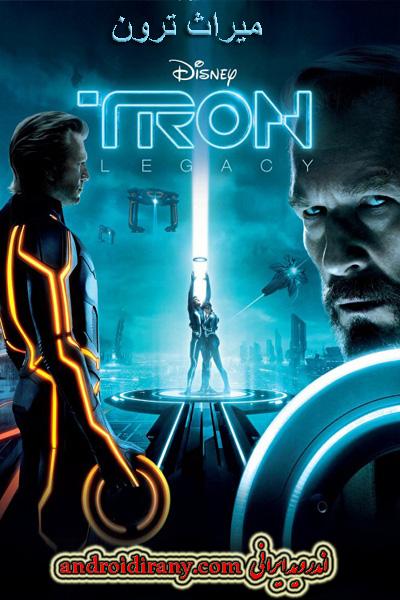 دانلود فیلم دوبله فارسی میراث ترون TRON: Legacy 2010