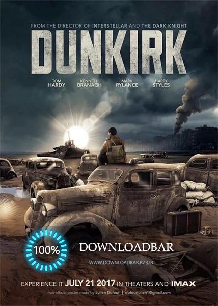 فیلم دانکرک - Dunkirk 2017+دانلود