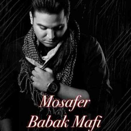 http://rozup.ir/view/2268134/Babak-Mafi-Mosafer-450x450.jpg