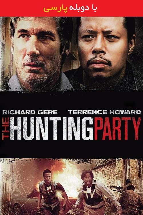 دانلود رایگان دوبله فارسی فیلم میهمانی شکار The Hunting Party 2007
