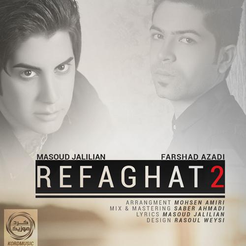 http://rozup.ir/view/2269080/Masoud-Farshad.jpg