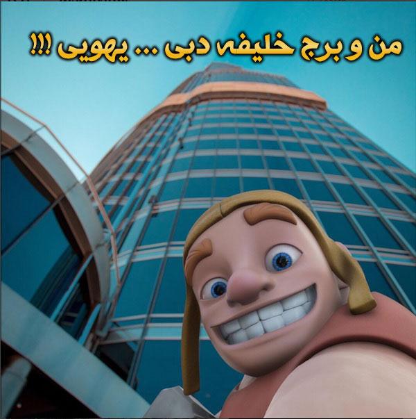 کارگرها در دبی و تعطیلات.
